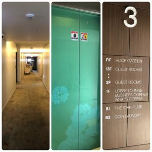 8月韓国旅行のホテルは「スタズホテル明洞2」