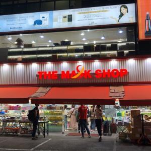"""""""東大門激安コスメショップ巡り~まずは人気の3店舗で値段比べ~"""""""