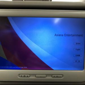 1月韓国旅行は贅沢なアシアナ航空