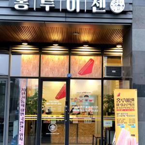 韓国朝ご飯は台湾発の人気サンドイッチ(≧∀≦)
