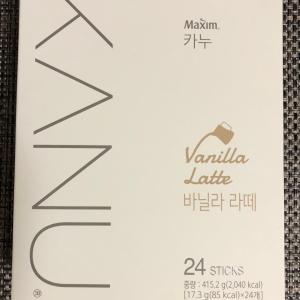 韓国コーヒー「KANU」が新しい味が出ました(*'▽'*)