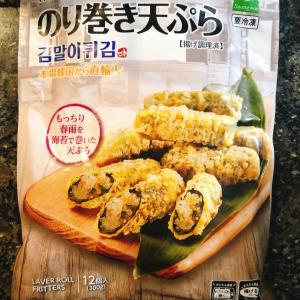 業務スーパーの食材で韓国気分(*^◯^*)