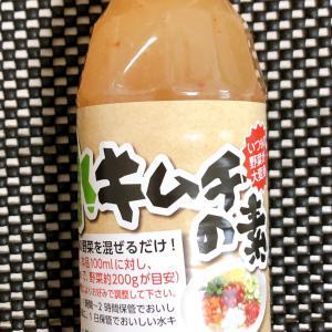 カルディで韓国食材を買ってみました〜(*^▽^*)