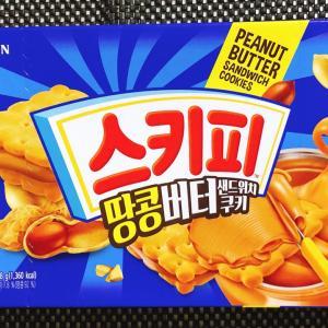 人気のピーナツバターとコラボした韓国お菓子(o^^o)