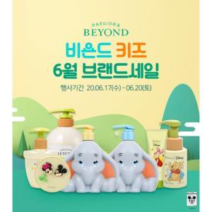 韓国コスメのディズニーコラボ商品が可愛すぎる(๑>◡<๑)