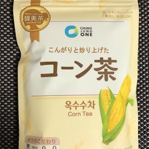 夏に向けて職場で韓国茶使ってま〜す(^o^)/