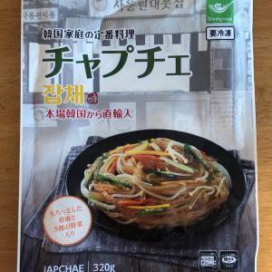 業務スーパーで韓国食材調達(^O^)