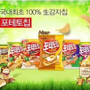 日本でもよく見る韓国ブランドのお菓子の新商品が出ましたよ(*^_^*)