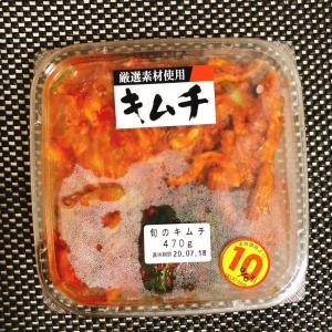 成城石井のキムチが美味しかった〜(≧∀≦)