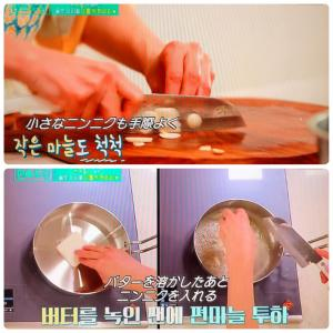韓国女優さんが作ってたトマトとアサリの酒蒸し(o^^o)