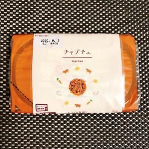 人気ブロガーさんのブログを見て私もコンビニ韓国食品買ってみました〜)^o^(