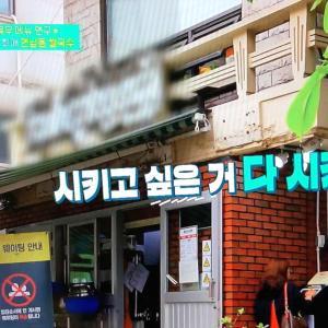 韓国旅行で韓国料理じゃなくても美味しそうなお店が〜(*^o^*)