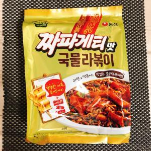 家族に大好評だった韓国食品(*≧∀≦*)