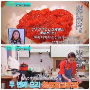 韓国の数の子アレンジはクセになる味だそうですよ(●´ω`●)