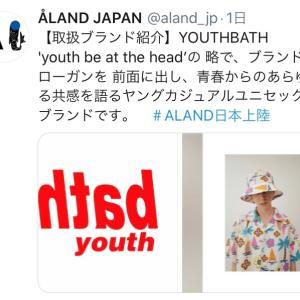 韓国から日本へ(^O^)ALAND(*≧∀≦*)