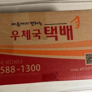 待ちに待った韓国からの宅急便(๑>◡<๑)