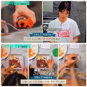 この時期でもまだ美味しく食べれると思う韓国ビビン麺(๑・̑◡・̑๑)