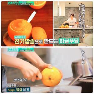 韓国女優さんの炊飯器プリン(*゚∀゚*)