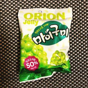 ブドウに見えるかな⁈美味しかった韓国のグミ(*^◯^*)