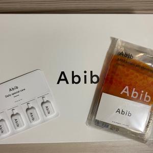韓国コスメ「Abib」のお得なセット購入しました〜(*^_^*)