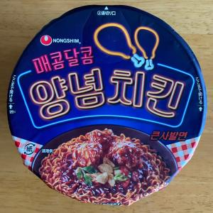 ヒーヒー言いながら食べた韓国インスタント麺(´°̥̥̥̥̥̥̥̥ω°̥̥̥̥̥̥̥̥`)