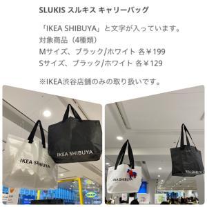 IKEA渋谷へ初潜入(๑・̑◡・̑๑)
