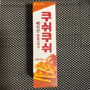 サクサクな感じが美味しい韓国お菓子