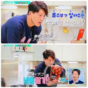 韓国で人気の主夫レシピ(*^o^*)