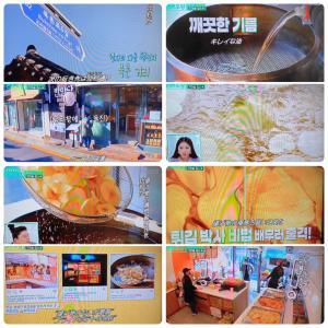 韓国の食の女王が行った揚げ物のお店o(^-^)o