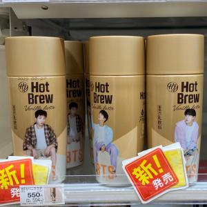 BTSコーヒー買いました〜(*^^*)
