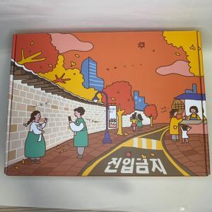 韓国から定期便がやって来ました〜╰(*´︶`*)╯♡