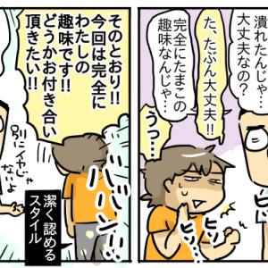 絶景!!11月の恵那峡【子連れで恵那峡旅行記②】