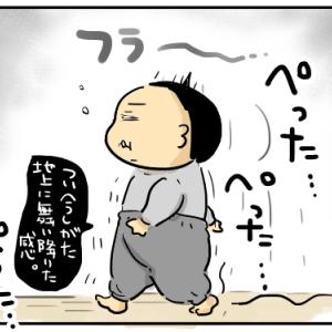 朝、奇跡の再会【次男2歳0ヶ月】