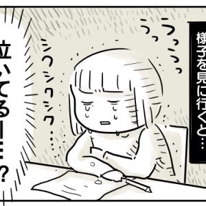 すーちゃんの苦手な宿題・前編【すーちゃん9歳】