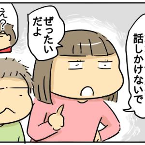 すーちゃん、ごっこ遊びにかける情熱【すーちゃん9歳】