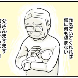 フツウって、しんどい。~母親らしさって、なんですか?~第23話「生きているだけで」
