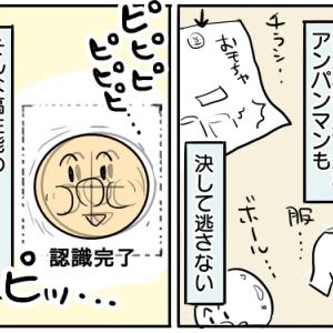 アンパンマンセンサーの誤作動【次男2歳10ヶ月】