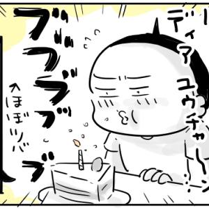 ハッピーバースデーゆうちゃーん(まだです)【次男2歳10ヶ月】