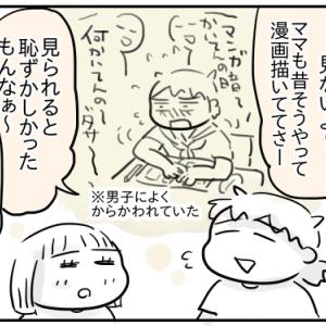 すーちゃんのまんが道【すーちゃん9歳】