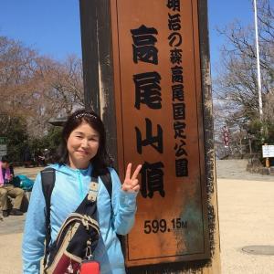 鳥取ファミリーサポートセンター・勝手に通信・今日のサポート