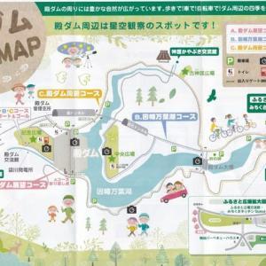 鳥取ファミリーサポートセンター・勝手に通信・交流会