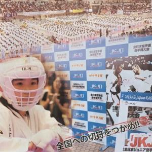 GoTo北海道選抜