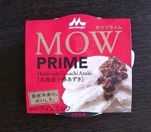 ハマっている食べ物編