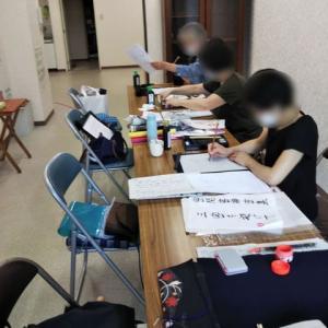 6/15(月)高山写真館さんで墨文字教室 「starting over」。。