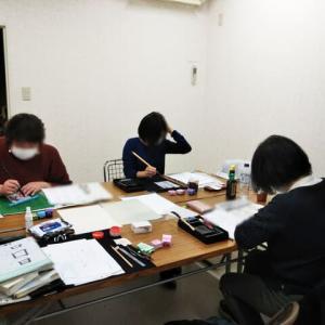霜月の墨文字教室○◯。11/9高山写真館 。11/14創作room rabolo 。11/28高根台カルチャー♪