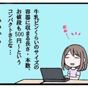 【PR】Bloomee LIFE ~お花っていいね~