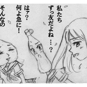 今日はパピコの日 ~パピコ漫画、一挙掲載というか再掲~