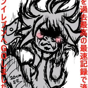 「鬼滅の刃」23巻と新聞大人買い ~鬼滅ロス?~