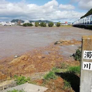 台風被害で再認識したこと 自然には勝てない。