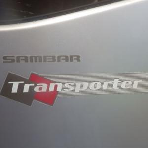 トランスポーターがやって来た